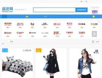 9d7153d262481df44138313fae98dff1be7aed83.jpg?uri=fanhuan