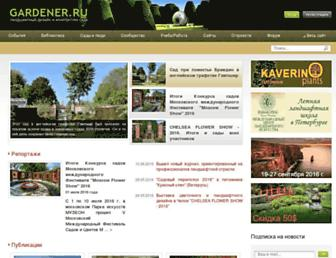 9d71daf5b28c1e7febb507b62d03c2072ebb951c.jpg?uri=gardener