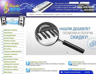 9d7dda83f249730b17608f2136e9c093fe7ab958.jpg?uri=music-digital