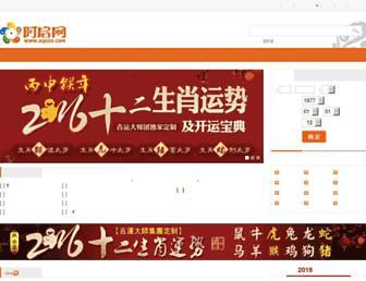 Thumbshot of Aqioo.com