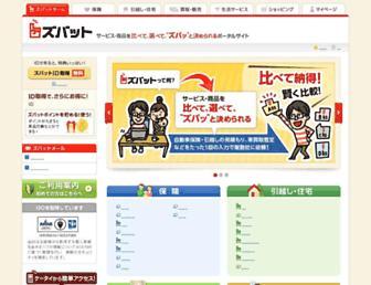 Thumbshot of Zba.jp