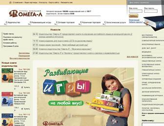 9dd62ba816345c0a2bb7935c945a8b55d11fdbc1.jpg?uri=omega-l