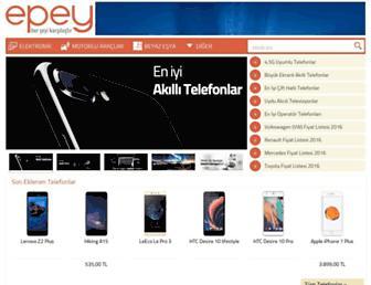 epey.com screenshot