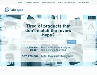 fakespot.com screenshot