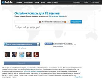 Main page screenshot of ru.bab.la