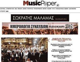 9e2010592081277ea55e1d7446271dae43b941f9.jpg?uri=musicpaper