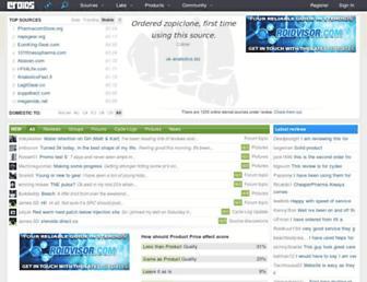 eroids.com screenshot