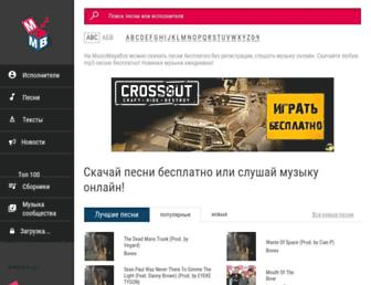 mmboxru.net screenshot