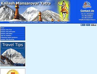 9e399ba0503c1c7e923401e9dbe923218b0b6789.jpg?uri=kailashmansarovar-yatra
