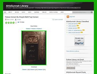 nmusba.wordpress.com screenshot