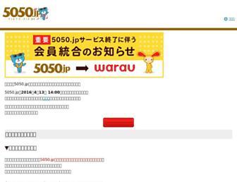 Thumbshot of 5050.jp