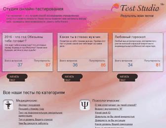 9ea106bd6174193221bbe8a5e4d3245a45da8b9a.jpg?uri=test-studio