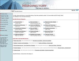 asia-web-directory.com screenshot