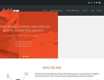 digitalcrew.com.au screenshot