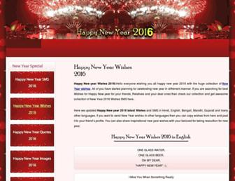 Thumbshot of Happynewyearwishes.org