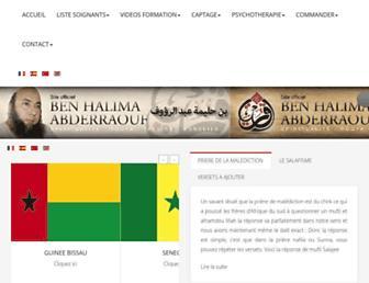 benhalimaabderraouf.fr screenshot