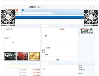 9ec04599c1a7fc65e7086a83bb5e2765df5dc6fd.jpg?uri=lvcai.com