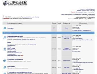 9ec09042d3326fd9373460ccb59abfc91f3443f0.jpg?uri=forum.ru-board