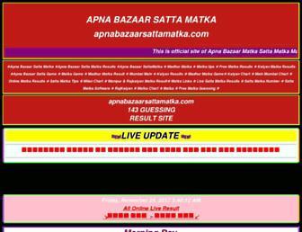 apnabazaarsattamatka.com screenshot