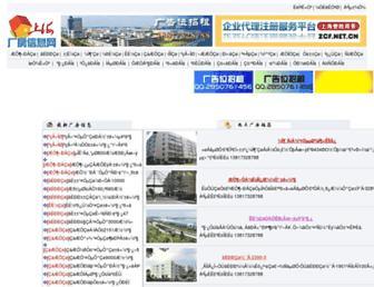 Thumbshot of Hezuzhan.cn