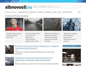 Main page screenshot of sibnovosti.ru