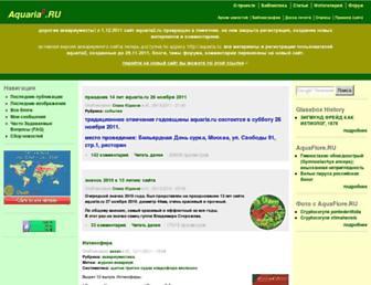 9f22aea68da0112c67f21527d565bd1811ee997e.jpg?uri=aquaria2