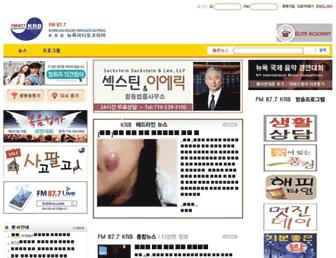 nyradiokorea.com screenshot