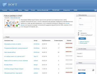 Main page screenshot of techstand.ru