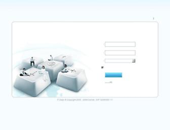 Main page screenshot of mail.edu.cn