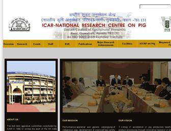 Main page screenshot of nrcp.in