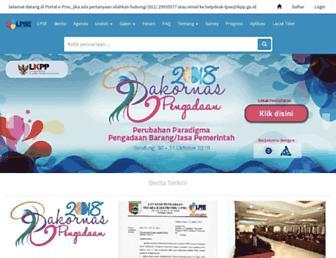 eproc.lkpp.go.id screenshot