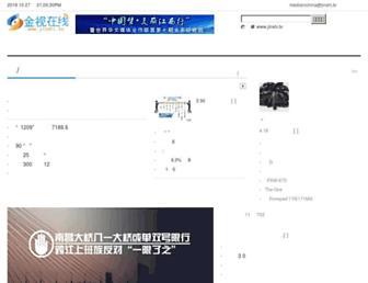 9fe02b0fb530cb373237e1b2738cbbce6871aaef.jpg?uri=jinshi