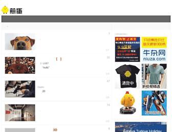 Main page screenshot of jandan.net
