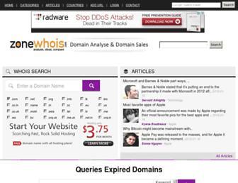 newhois.com screenshot