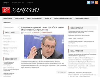Main page screenshot of salyksko.kz