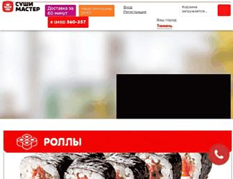 A01842ba1f7ffaf62d82b452c885f1a503c42e7a.jpg?uri=sushi-master