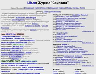 A0213f0943be0184494007c109634444d598f822.jpg?uri=zhurnal.lib