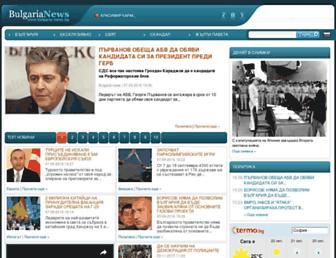 A02262564bce14d0e2e3b4913b96f20c50d0a847.jpg?uri=bulgaria-news