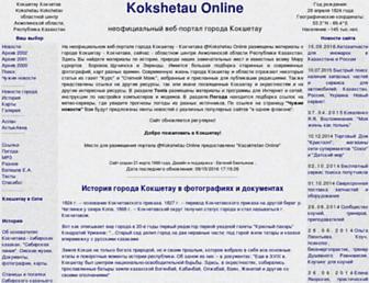 A041d4fa258aec9238498857cc0aff64a0417838.jpg?uri=kokshetau.online
