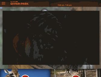 Thumbshot of Sdzsafaripark.org