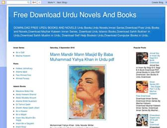 pakkitabghar.blogspot.com screenshot