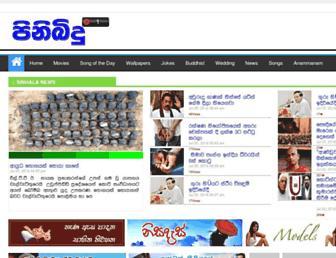 Thumbshot of Pinibidu.com