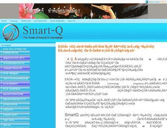 A0751e3ade36b6600e7ab398fecaf8fa34687bdb.jpg?uri=smart-q