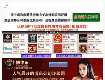 A07683667446ea36e6765fa44265807aef7e82b2.jpg?uri=chaoyincun