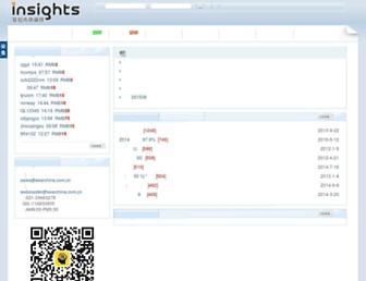 A07e0f50ef9cf2615c1e7a43ba1ee96baf13e96a.jpg?uri=searchina.net