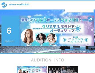 A08a57f443fc6d23d5c2de7d97a0147e32a2f1e6.jpg?uri=avex-audition