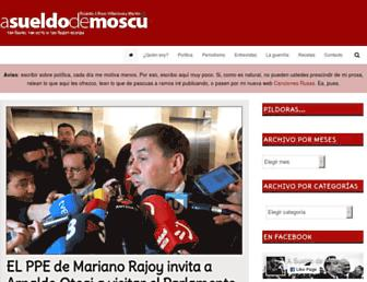Main page screenshot of asueldodemoscu.net