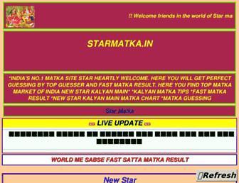 starmatka.in screenshot
