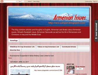 A0ee4e08873b52e899097c44f395564521549cde.jpg?uri=ara-ashjian.blogspot