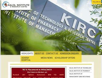 kirc.ac.in screenshot